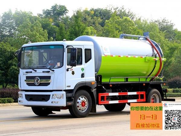 国六东风D9吸污车,容积10-12方图片
