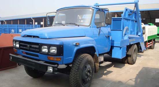 东风140摆臂式垃圾车(6立方)