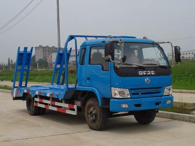 CLW5050TPB平板运输车