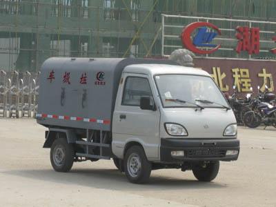 长安星卡密封式垃圾车