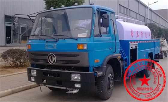 中型东风145高压清洗车