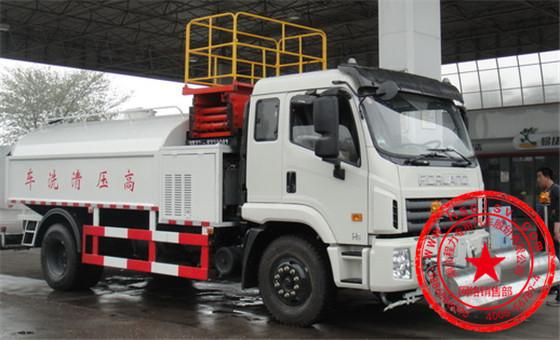 福田多功能路面清洗车