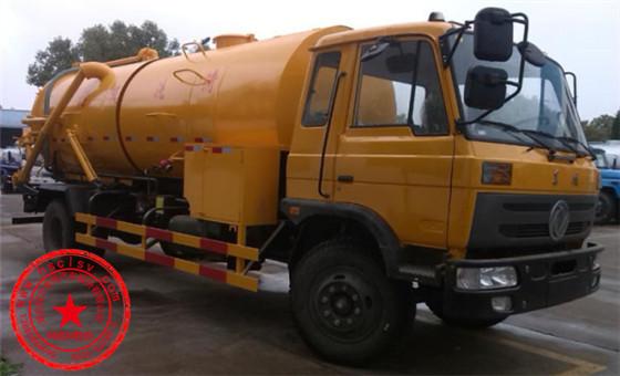东风145153中大型清洗吸污车